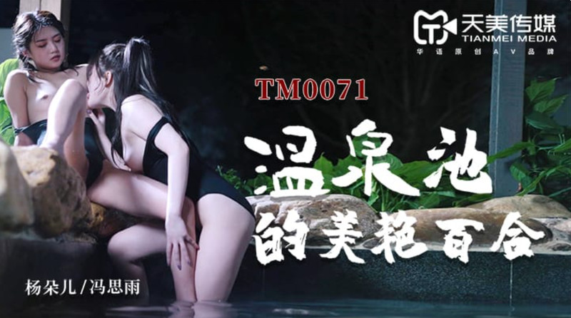 【短片x20】魔都高端美女操起高價約操極品女神級漂亮小姐姐